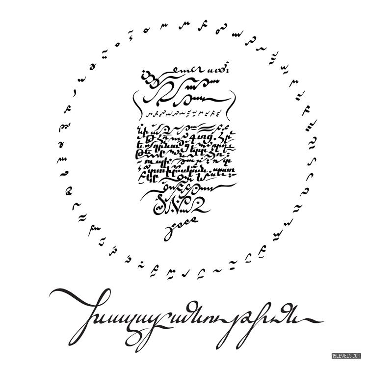 RubenMalayan-Calligraphy-05ArmenianMusicNotes.jpg