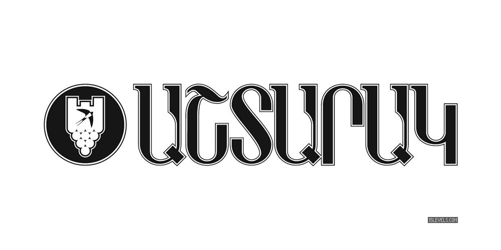 RubenMalayan-Typography-Ashtarak.jpg