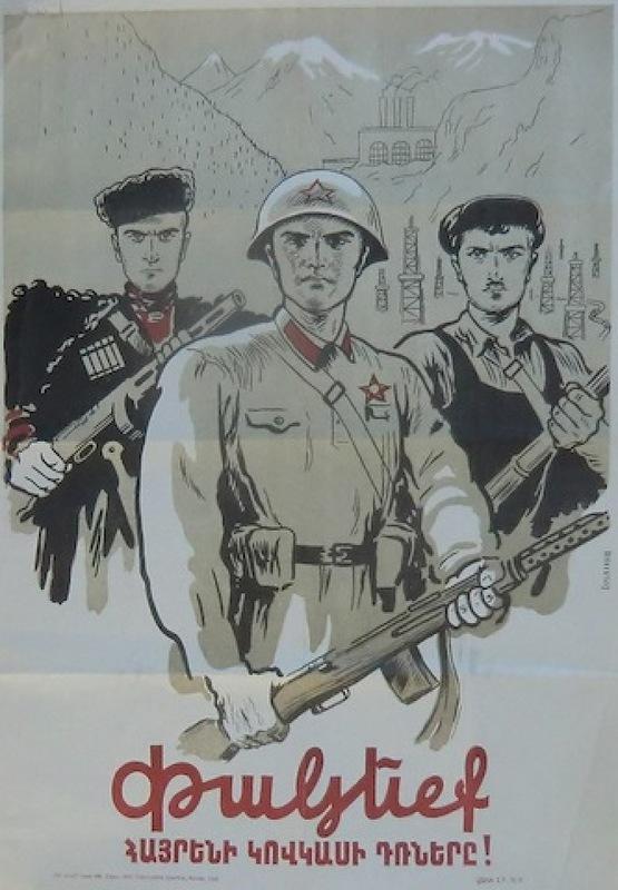 В.Сурьянинов 1942.jpg