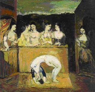 Дворик , 1964  частная коллекция Л. Бажбеук-Меликян.jpg