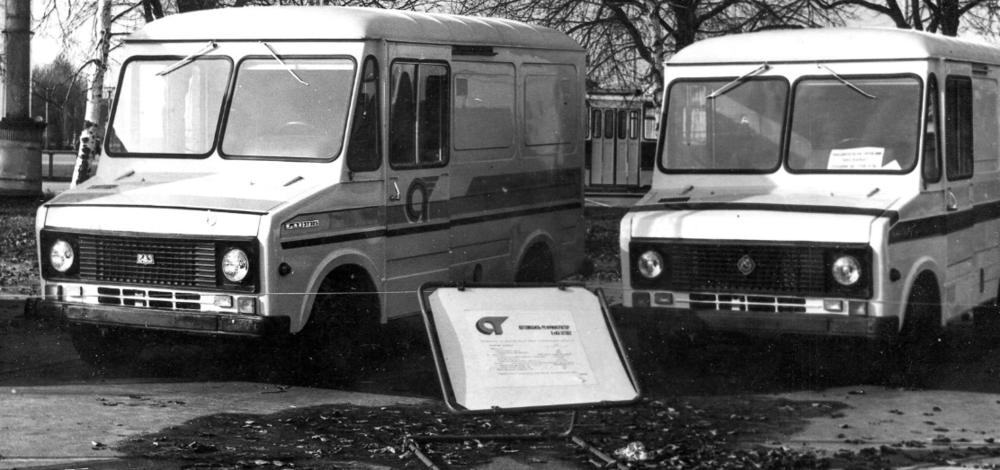ЕраЗы семейства 3730 в разных видах возили по выставкам. Мелкосерийное производство начали лишь в 1988-м