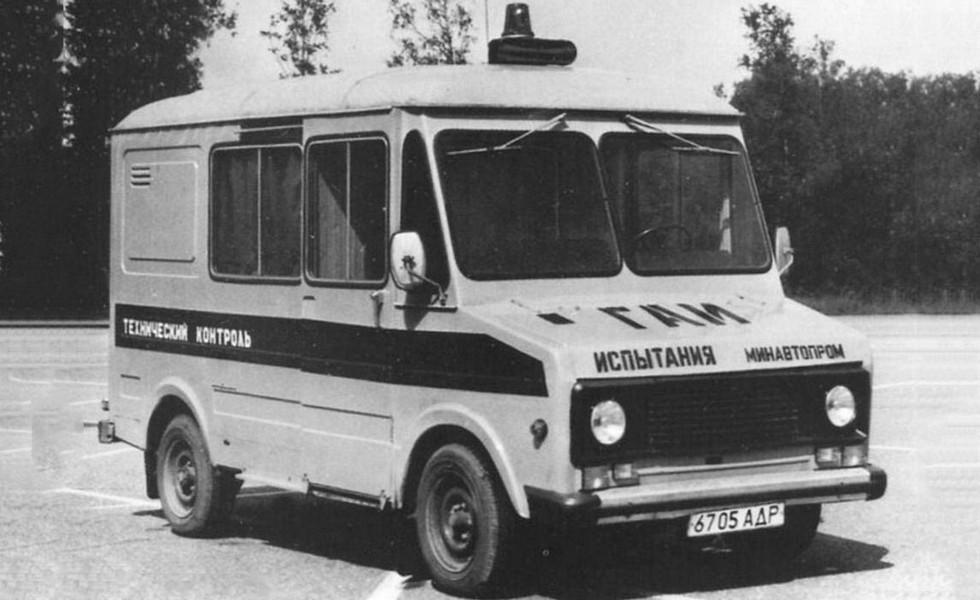 Передвижной пункт технического контроля ГАИ ЕрАЗ-3945