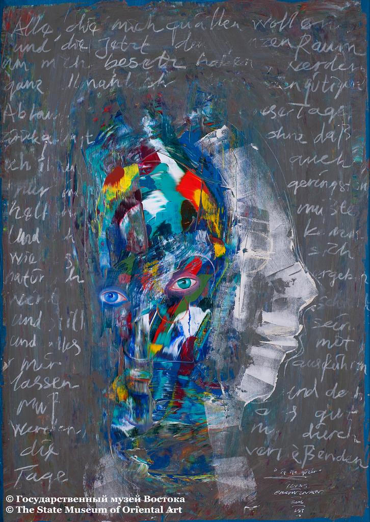 Эргин Инан.«Серия о Кафке», 2006 Фанера, масло.Из коллекции Билге