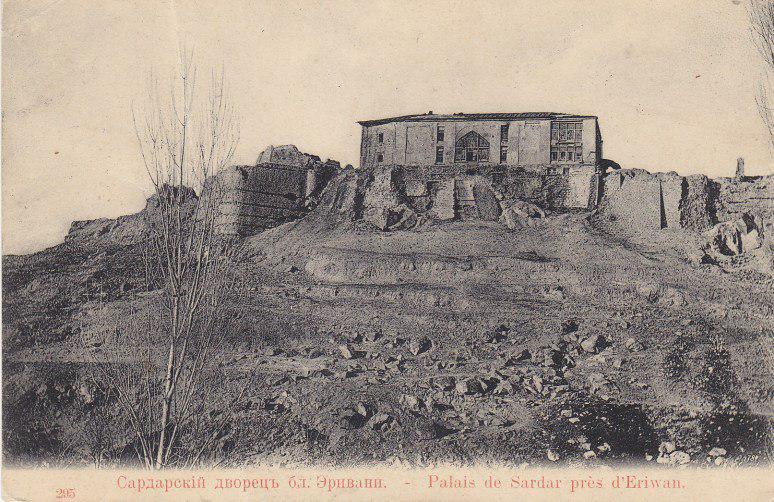 Сардарский дворец на открытке времён Российской империи