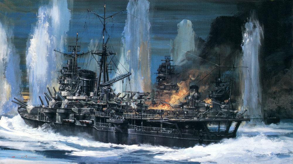 Ночной бой с шестью американскими линкорами в проливе Суригао 25 октября 1944 года.