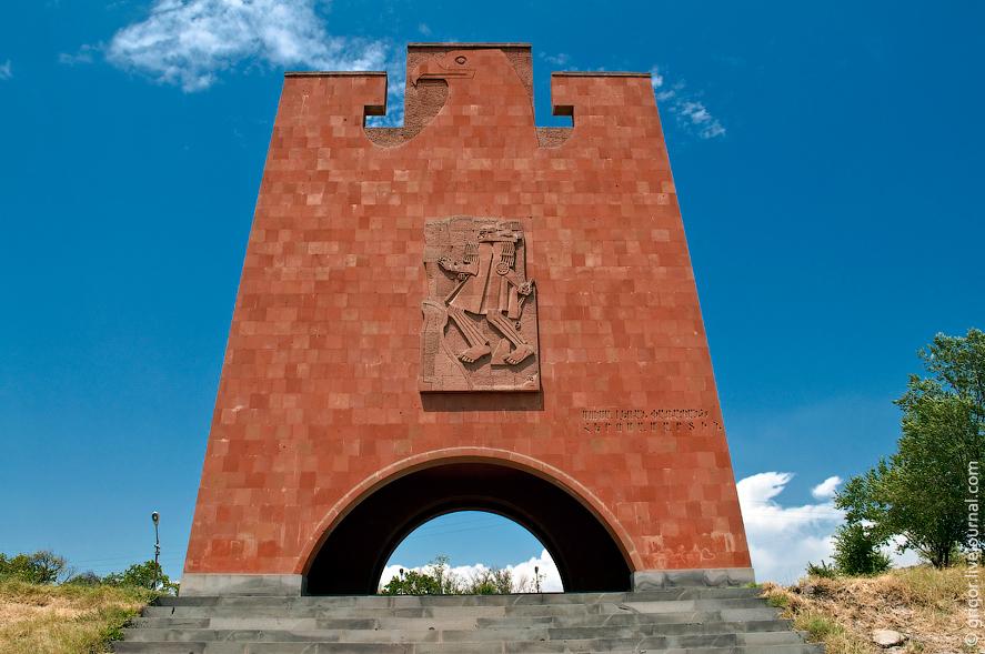 Мемориал Мусалер в Республика Армения