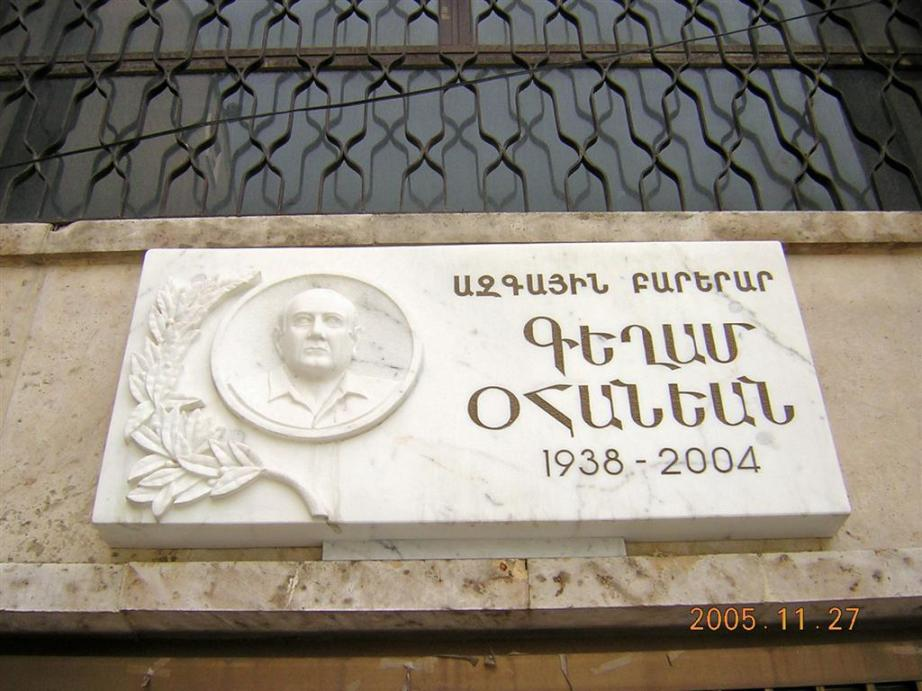 Benefactor Kegham Ohanian (1938-2004).jpg