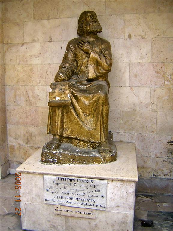 Mesrob Mashdots statue.jpg