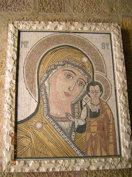 Modern mosaic of Virgin Mary and Child Jesus.jpg