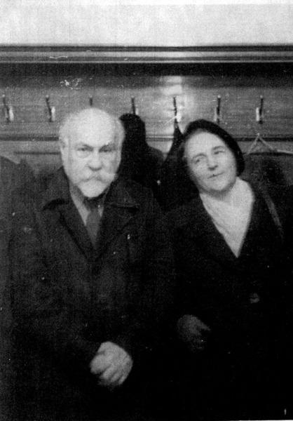 Елена Сергеевна со своим прославленным дядей Левоном Орбели
