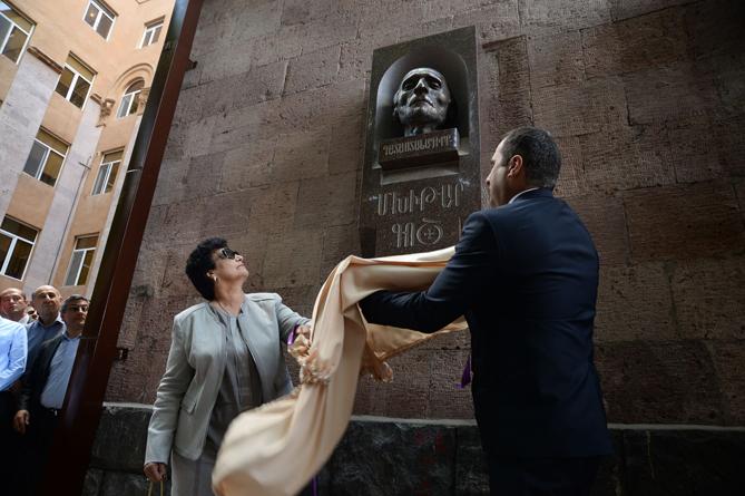 В мае 2016 года в Ереване был открыт бюст Мхитара Гоша