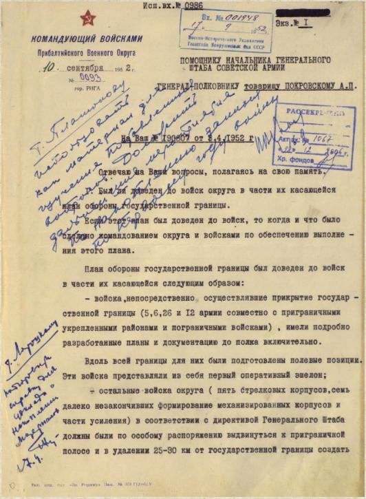 Генерал Армении Иван Баграмян докладывает группе Александра Покровского