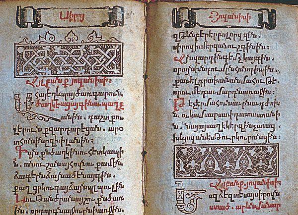 В 1513 году усилиями многочисленной армянской диаспоры в Венеции вышел в свет первый напечатанный сборник светских тагов — «Тагаран»