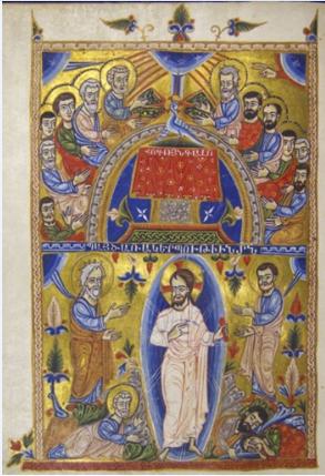 """Преображение"" - миниатюра из Евангелия 1336 г."