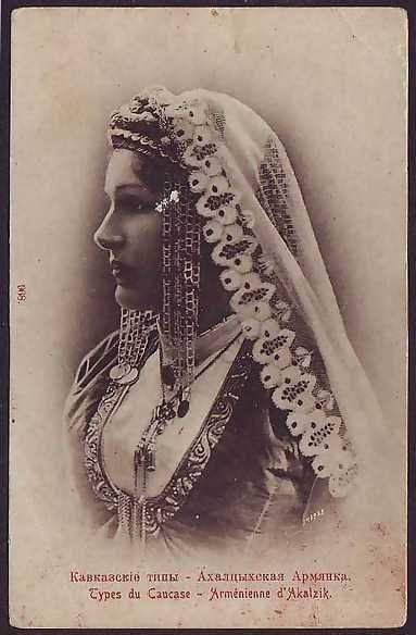 Ахалцихская армянка