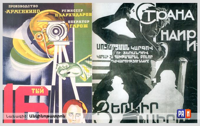 Документальное кино - Документальное кино получило развитие в конце 20-х годах. С 1929 года начался периодический выпуск киножурналов. Снимались документальные и научно-популярные очерки, посвященные различным отраслям народного хозяйства, культуре и образованию.