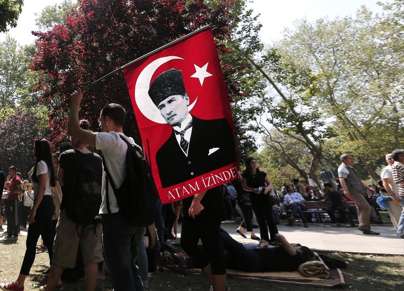 Парк Гези, Стамбул фото EPA