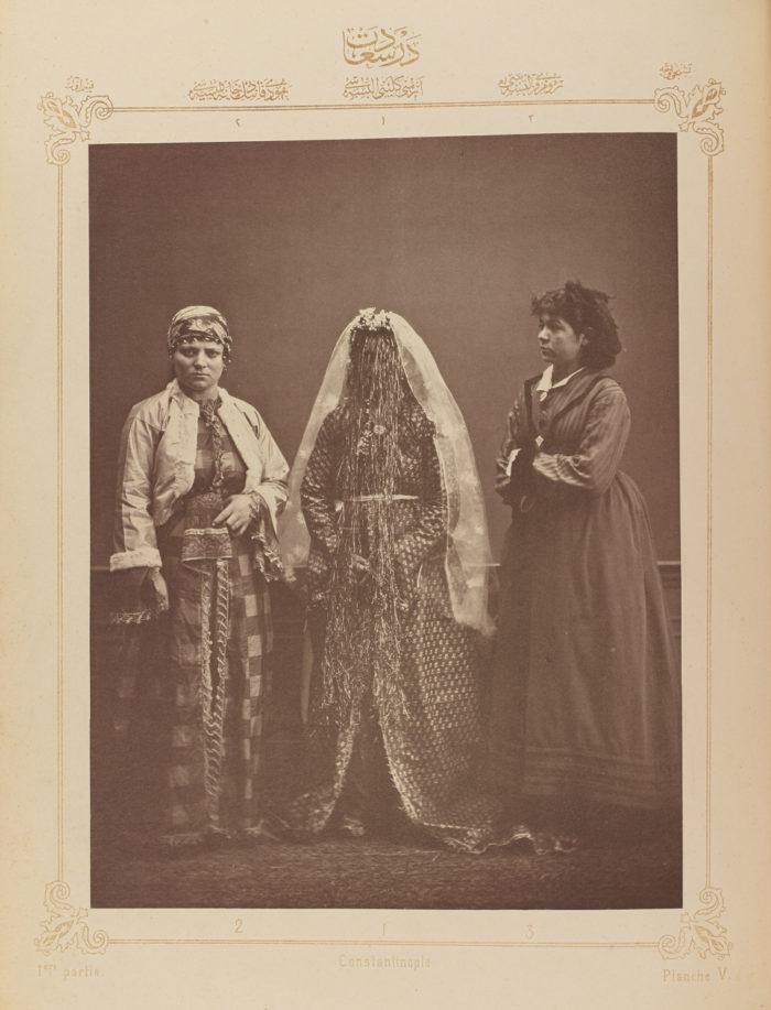Константинополь  армянская невеста» Лос Анжелес, Исследовательский Институт имени Гетти.jpg