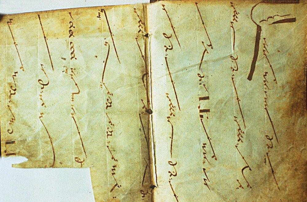 Развитие профессиональной армянской музыки - Армянское профессиональное музыкальное искусство в эпоху Средневековья находилось в ведении церкви, однако испытывало сильное влияние народного творчества.