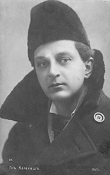 фото Микаэла Карагаша из коллекции Владимира Молчанова