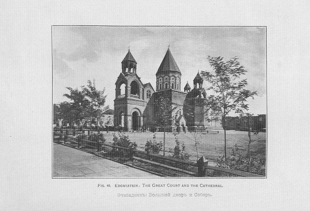 Двор Кафедрального Собора.jpg