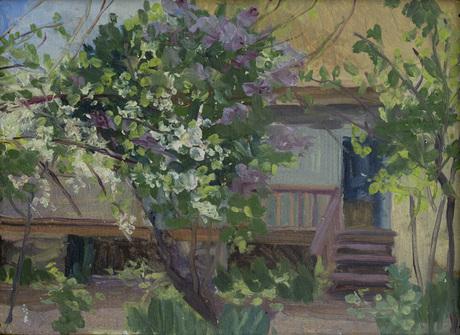 Наш двор 1952