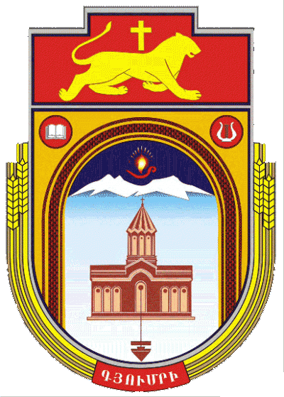 Герб города Гюмри