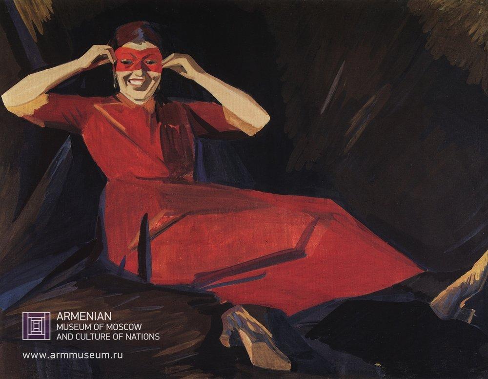 """Мартирос Сарьян """"Женщина в маске"""""""