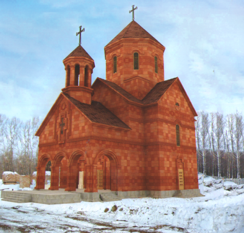 фотоarmdiaspora76.ru