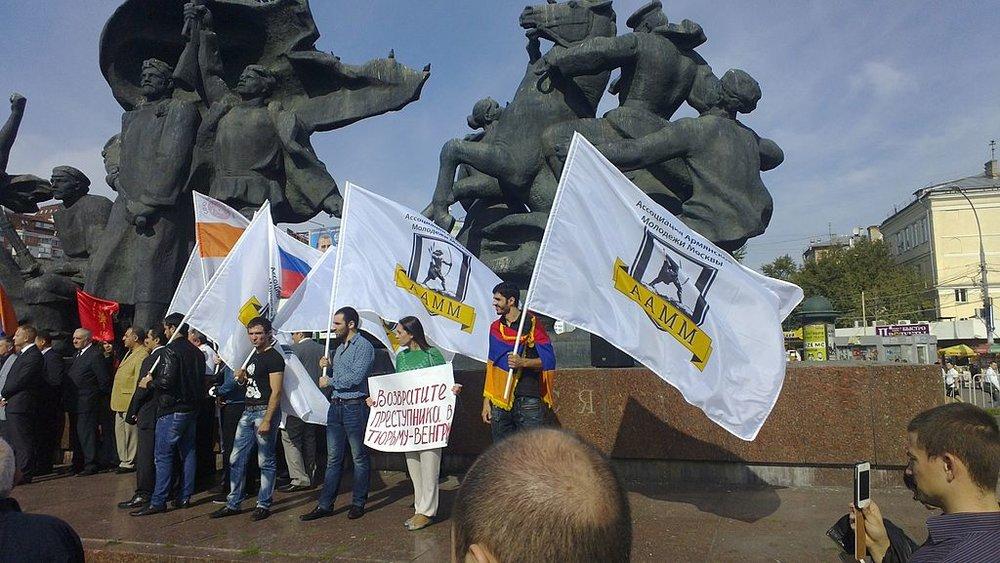 Активисты ААММ во время митинга