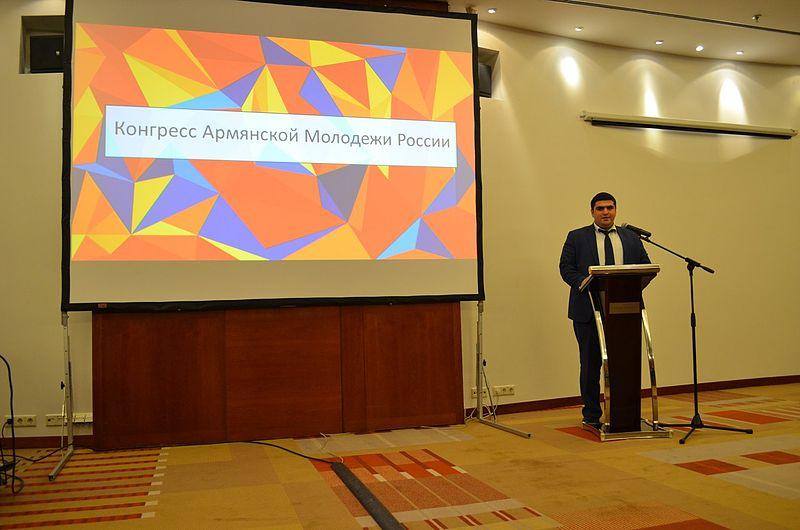Президент ААММАндраник Овсепян на учредительном собрании Конгресса армянской молодёжи России (КАМР)