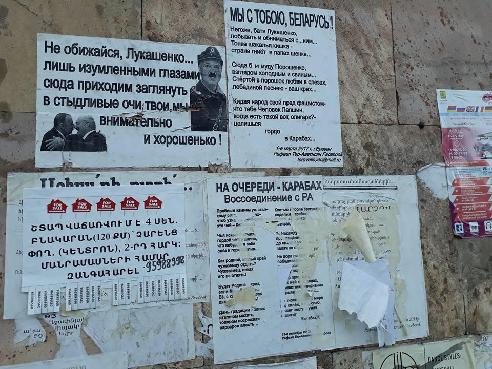 Эти стишата - отзвуки истории Александра Лапшина. В начале этого года путешественник и блогер был арестован в Белоруссии по запросу Азербайджана и провёл в заключении в общей сложности 9 месяцев.