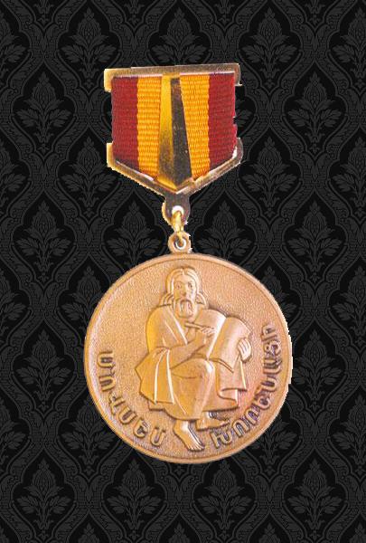 Награждение медалью Мовсеса Хоренаци производится за выдающиеся творческие достижения в области армянской культуры, искусства, литературы, образования, гуманитарных наук. Фото erewan.do.am