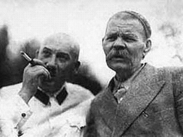 А тут Максим Горький с Ягодой на Соловки приехали.