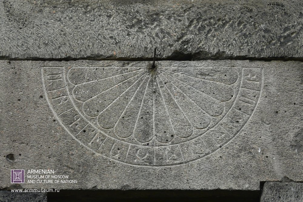 ....  Солнечные часы, монастырь Ахпат  ..  Sundial, Haghpat monastery  ..  Արեգակնային ժամացույց, Հաղպատավանք  ....