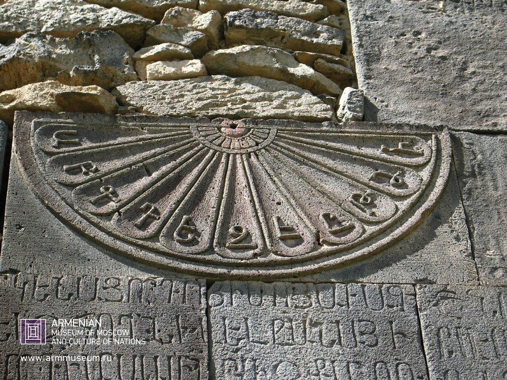 ....  Солнечные часы, Хор Вирап.  ..  Sundial, Khor Virap  ..  Արեգակնային ժամացույց, Խոր Վիրապ  ....