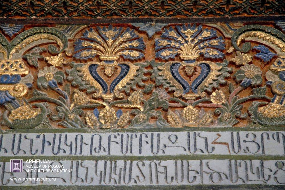 ....  Фрески и орнаменты Эчмиадзинского монастыря.  ..  The frescoes and ornaments of the Etchmiadzin Monastery  ..  Էջմիածնի վանքի որմնանկարներն ու գեղաքանդակները  ....