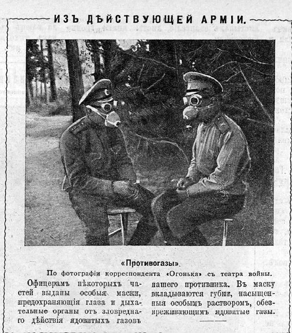 фотоpikabu.ru
