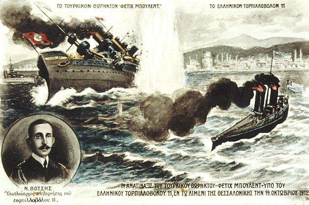 Потопление турецкого броненосца «Фетхи Булент» греческим миноносцем в порту Салоник. В углу — портрет капитана миноносца Николаоса Воциса