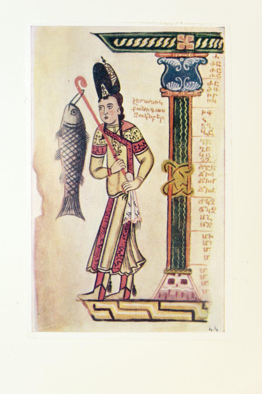 Человек, несущий рыбу. Армянская рукопись 1211 года. Художник Маргаре.