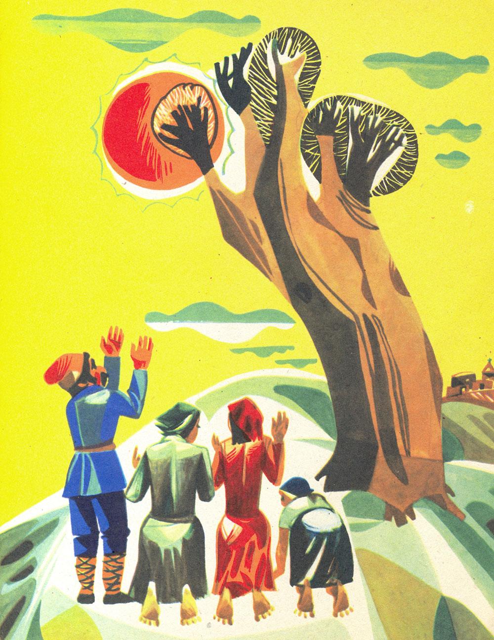Иллюстрация Рубена Манукяна.«Смерть Кикоса» (Ованес Туманян.«Сказки».Издательство«Советакангрох»,1985)
