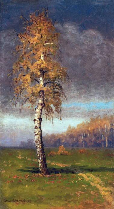Геворг Башинджагян. Осень. Береза, 1917