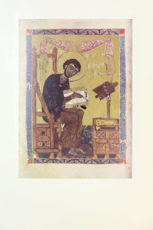 Портрет Григора Нарекаци. Армянская рукопись XII века.
