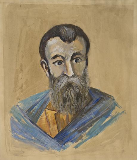 Фрик — армянский поэт XIII и XIV веков