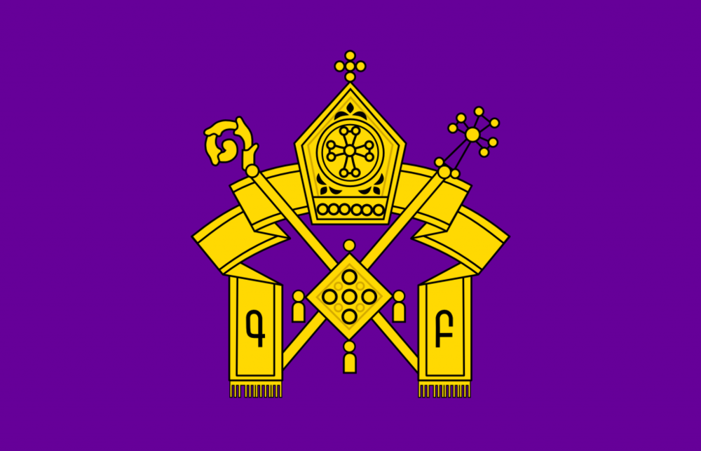 18253-Armenian_Apostolic_Church_logo-1024x658.png