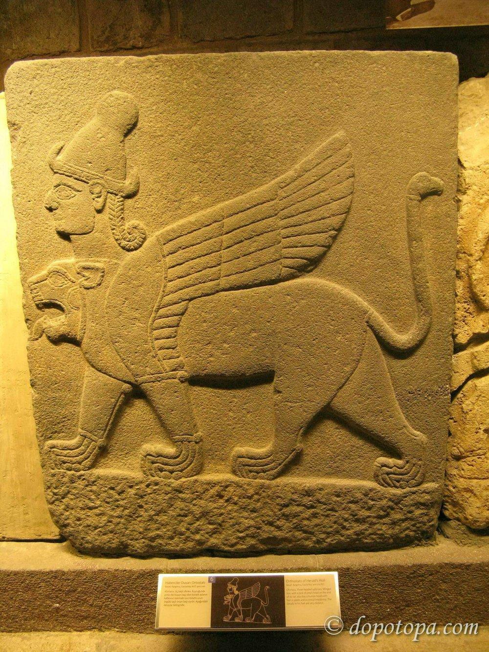 ankara_museum_stone_artefacts_16.JPG