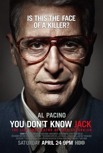 Постер фильма «Вы не знаете Джека»
