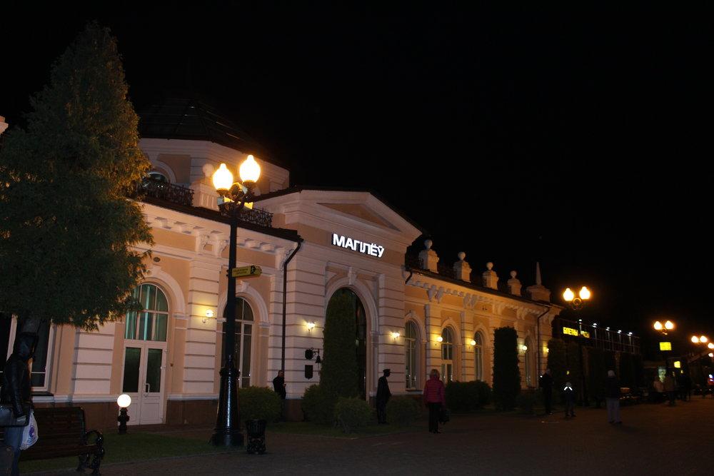 Могилевский вокзал сохранил свой исторический облик. Фото автора