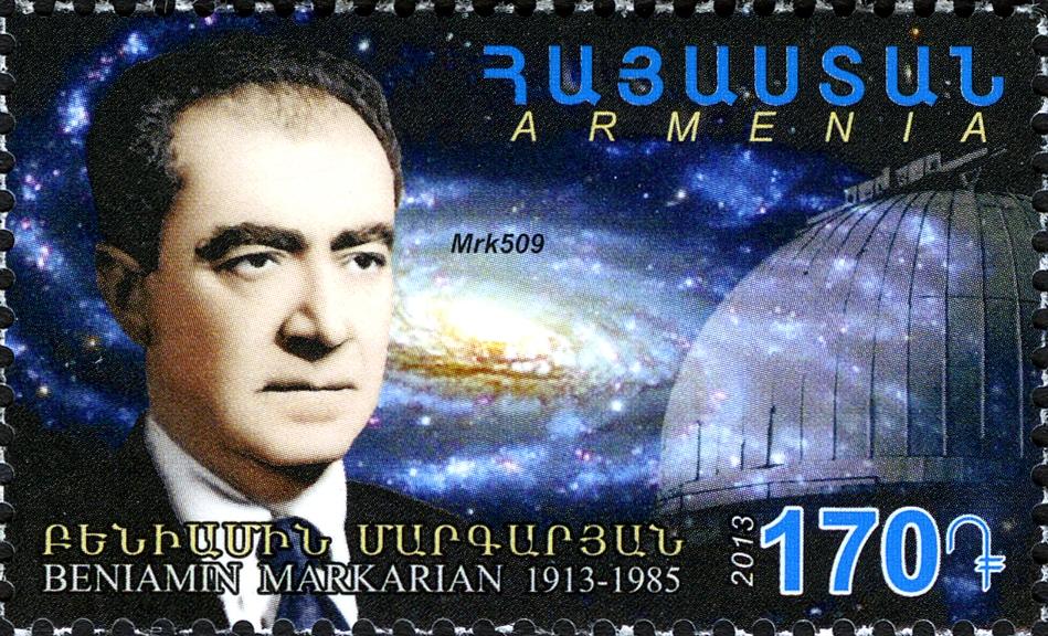 benjamin_markarian_2013_armenian_stamp1.jpg
