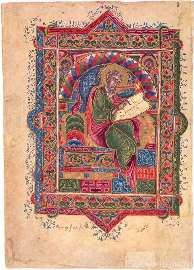Миниатюра Акоба Джугаеци, 1610 год